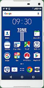 TONE_m15端末画像