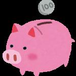 豚の貯金箱=節約