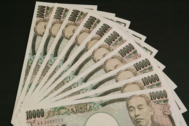 1年で10万円も節約できてる!