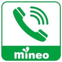 mineo電話アプリ_アイコン