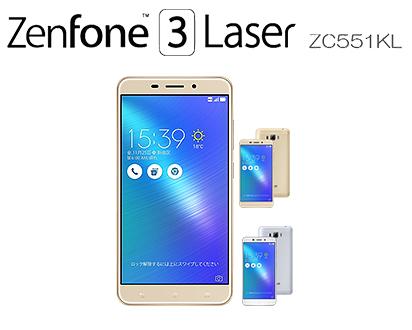 ZenFone3lazer