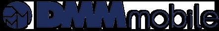 DMMモバイル_ロゴ