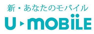 Uモバイル_ロゴ