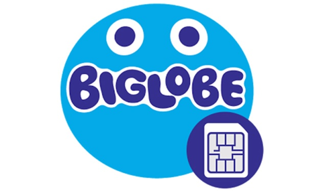 BIGLOBESIMのロゴ