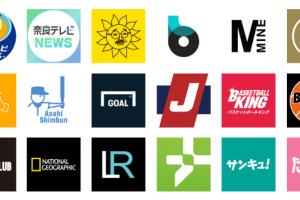 LINEニュースに参加している企業のアイコン一覧