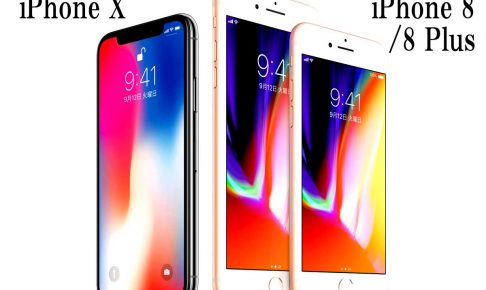iPhone8&8Plus&X
