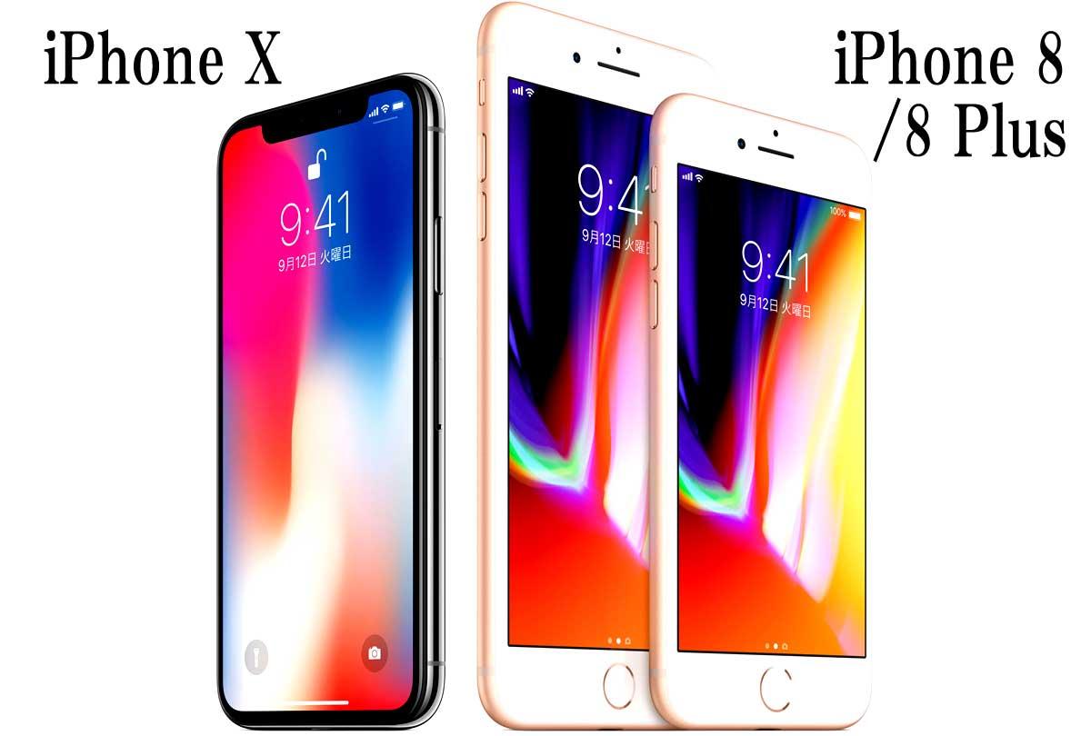 iPhone8&8Plus&X