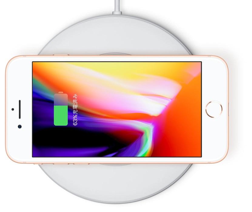 iPhone8_ワイヤレス充電