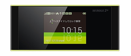 Speed Wi-Fi NEXT W05のブラック×ライムグリーン