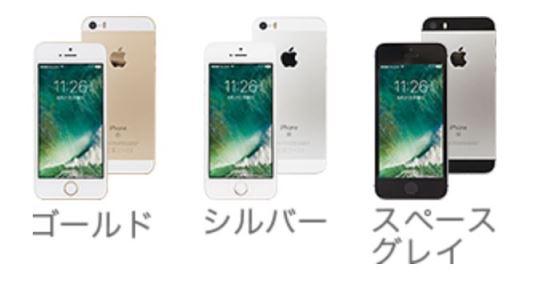 楽天モバイルで取り扱っているiPhoneSEのカラーバリエーションはゴールド、シルバー、スペースグレイの3色