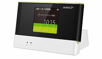 wimaxルーターw05の画像