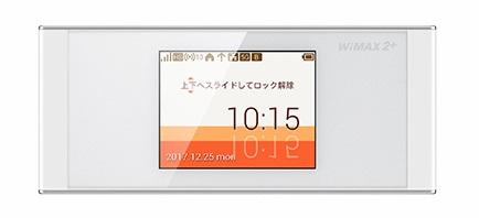 Speed Wi-Fi NEXT W05のホワイト×シルバー