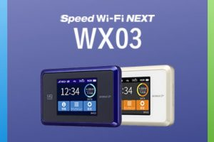 wimaxルーターの機種「WX04」「WX03」「W04」の見た目