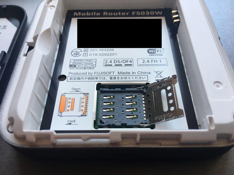 9.更にSIMカードをセットする部分のカバーを開く