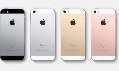 AppleストアのiPhoneSE全色モデル