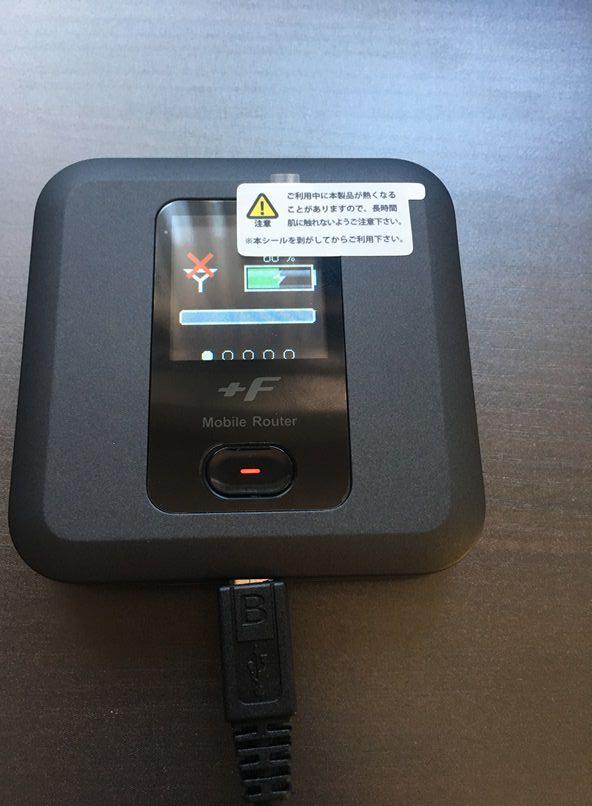 13.起動するためにモバイルwifiルーターを充電する