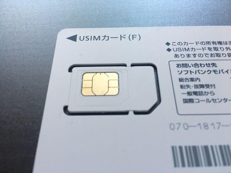 6.SIMカードを台紙から外す