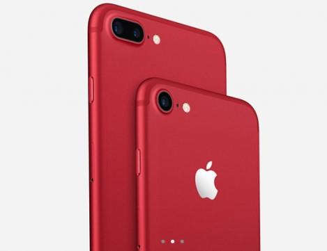 IPhone7の限定カラーRED