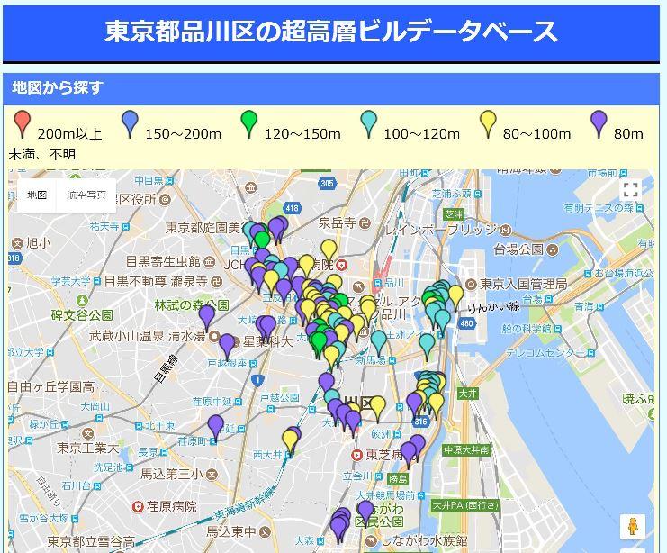 東京品川の超高層階マンションの分布