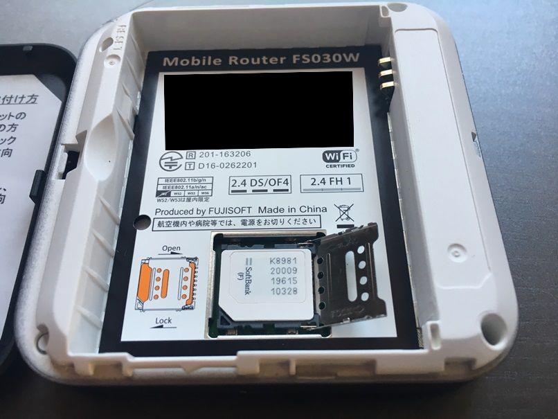 10.先ほど台紙から外したSIMカードをwifiルーターにセットする