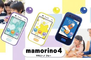 auのキッズ携帯マモリーノ4が2018年2月に発売