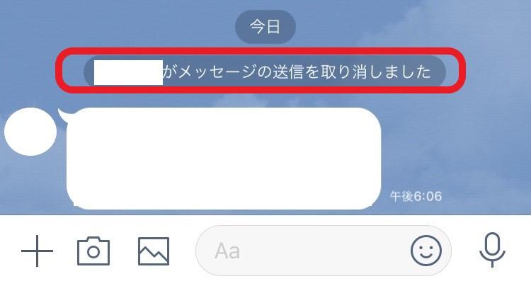 LINEのメッセージは取り消せる?