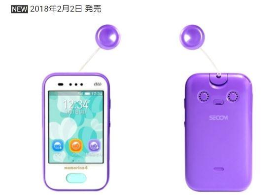 auのキッズ携帯「マモリーノ4」のカラーバリエーションはプリンセスパープル、サニーイエロー、ブルーの3色
