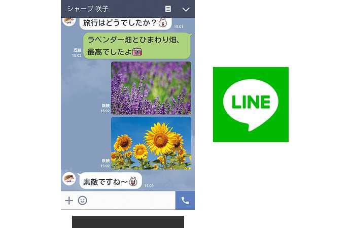 シンプルスマホ3はGooglePlayに対応しLINEも使える