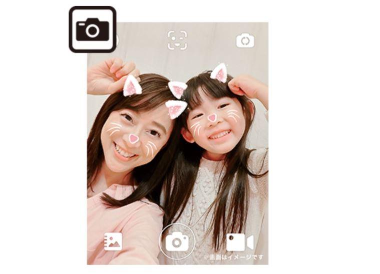 キッズフォンは撮った写真に100種類以上の顔認証スタンプが使える