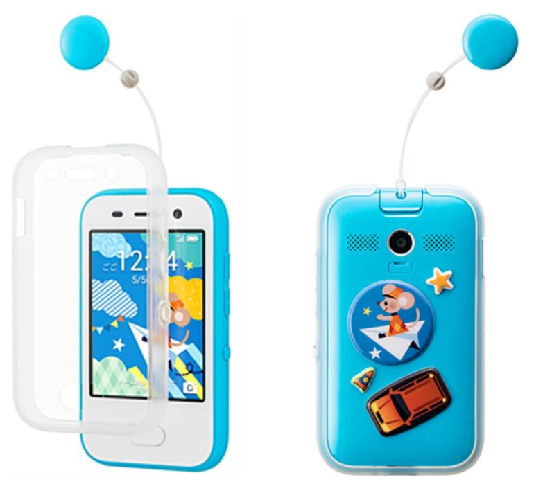 ソフトバンクのキッズ携帯『キッズフォン』とカバー