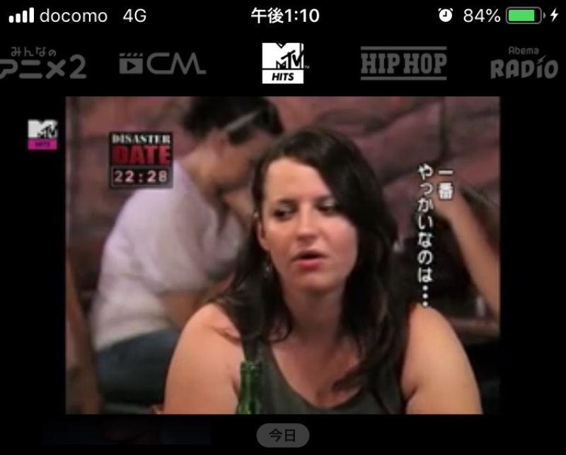 BIGLOBEのエンタメフリーでAbemaTVを視聴中!