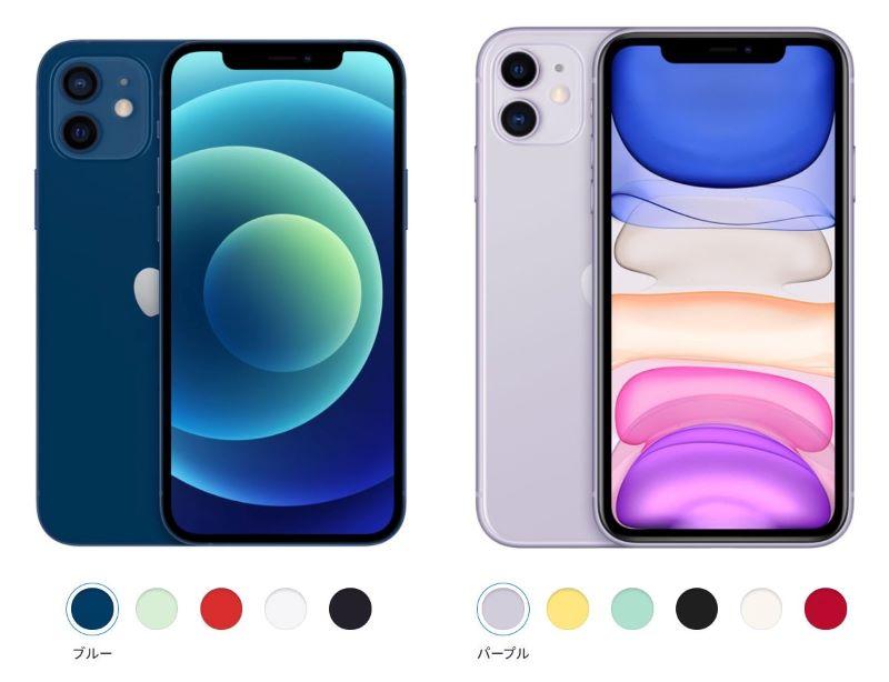 見た目とカラーバリエーション比較_iPhone12とiPhone11_800