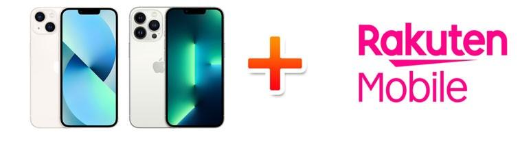iPhone13+楽天モバイル